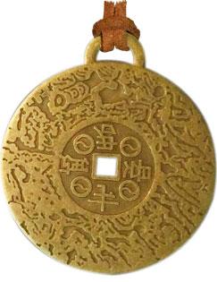 money amulet preço
