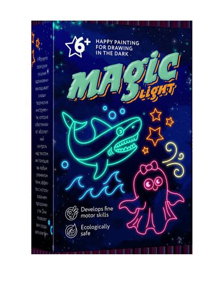 magic light opiniões